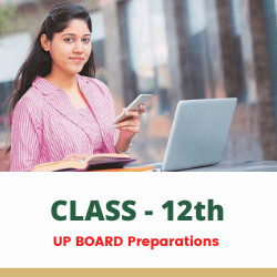 Courses And Courses Class 12th