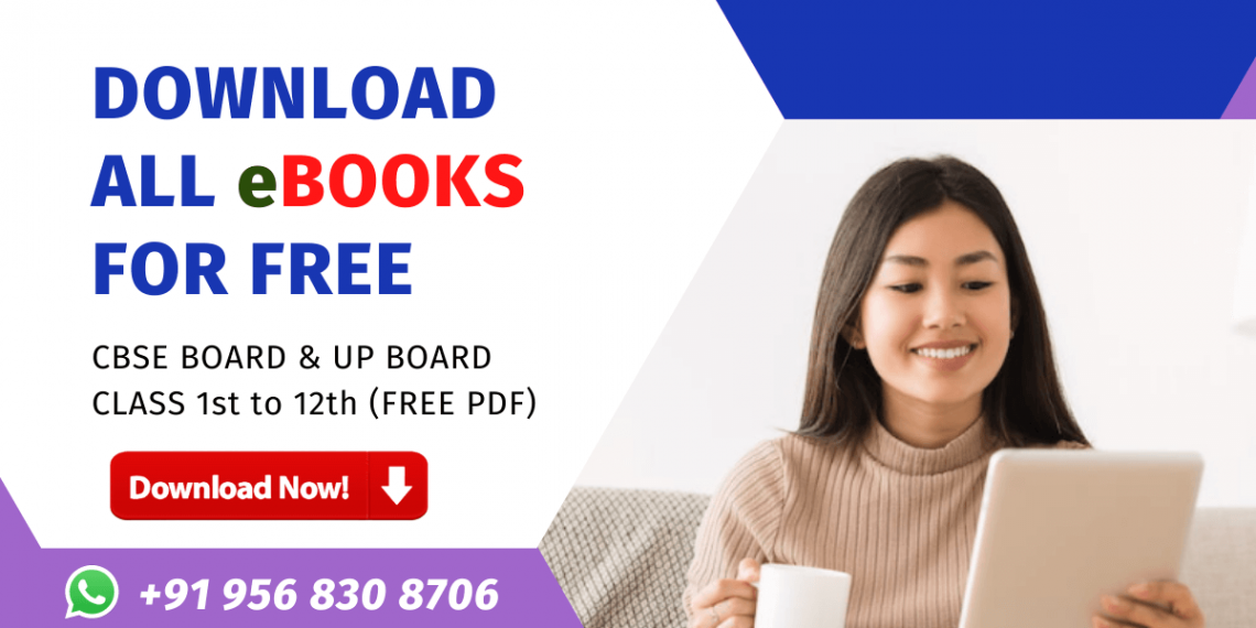 DOWNLOAD UP BOARD AND CBSE BOARD STUDY MATERIAL